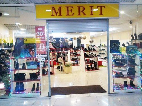 MERIT – это качественная удобная обувь по доступным ценам.
