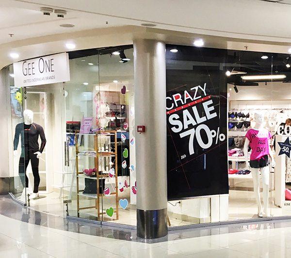 GEEONE - это магазин, происходящий от бренда Italian Fashion - польского производителя нижнего белья, который существует на польском рынке от 1990 года.