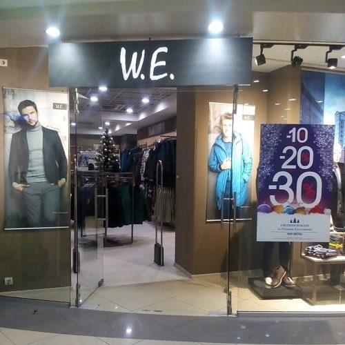 До -30% в магазине стильной мужской одежды W.E.